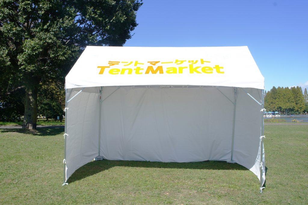 運動会やイベントで使用するテントを激安価格で販売しております。